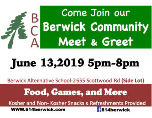 Berwick Community Mixer @ Berwick Alternative School